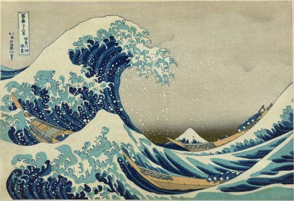 Siêu Phẩm Đồng Hồ Seiko Credor Fugaku Siêu Cao Cấp Sóng Cả
